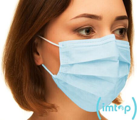 Медицинские маски в интернет магазине
